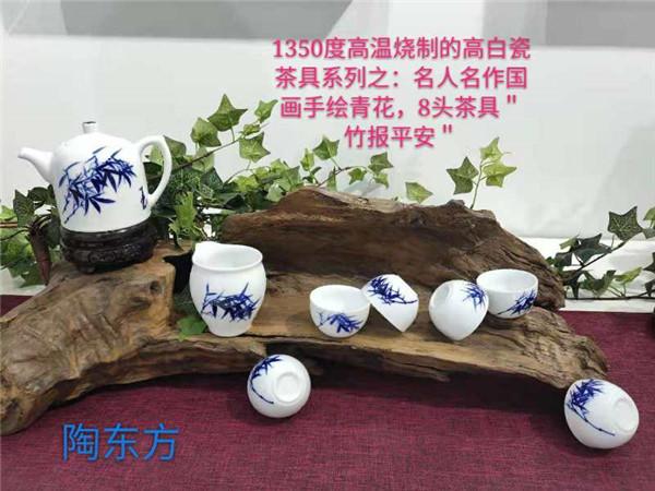 文化禮品瓷